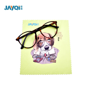 Easy To Carry Microfiber Glasses Cloth